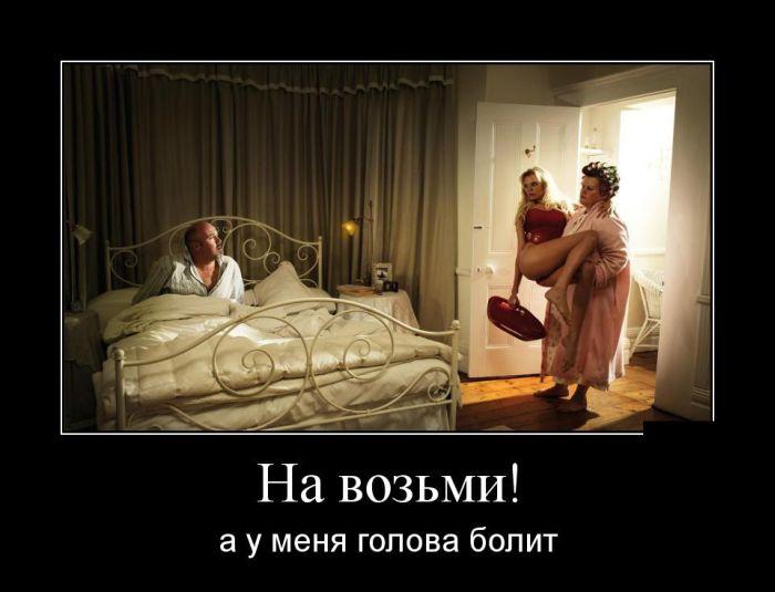 Почему мужчина не хочет секса  Павел Зыгмантович