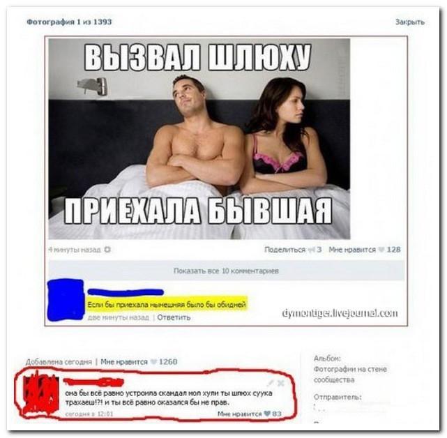 Бывших проституток не бывает рисунок