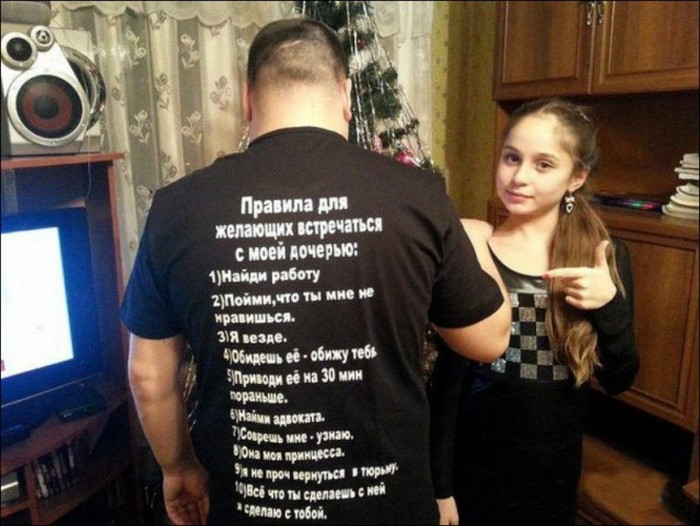 отец распечатал попку дочери