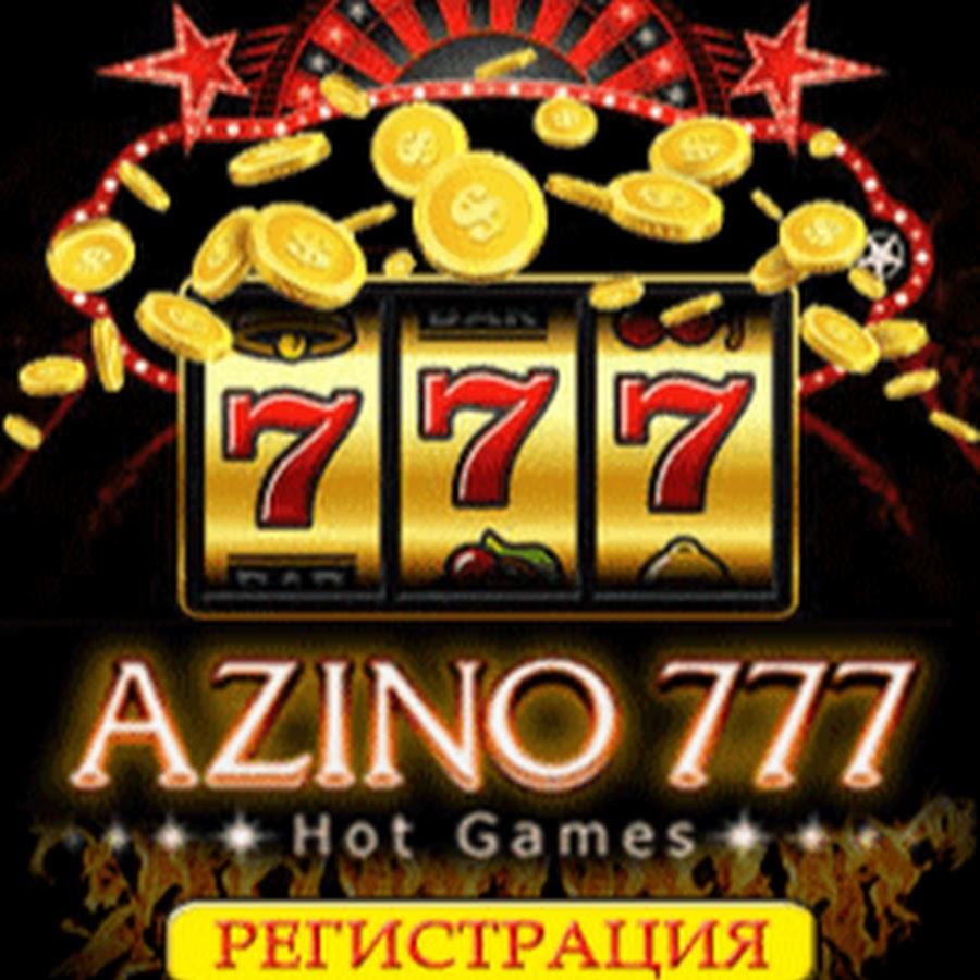 29 03 2019 азино777